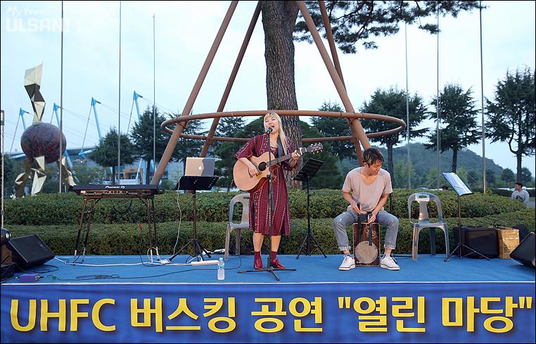 0921_울산vs성남127.jpg